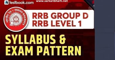 RRB Level 1 Syllabus 2020 PDF Download | Check RRC Exam Pattern