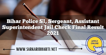 bihar police si, sergeant, assistant superintendent jail check final result 2021