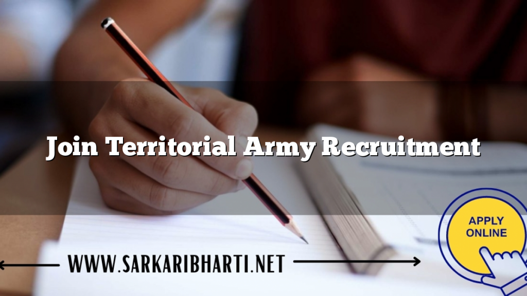 Join Territorial Army Image