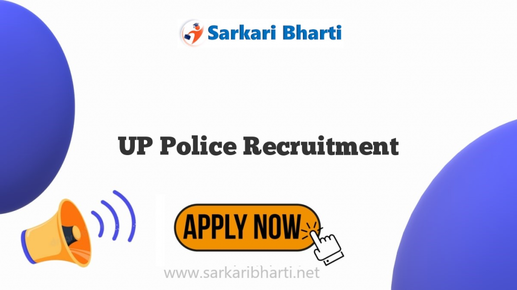 UP Police Image
