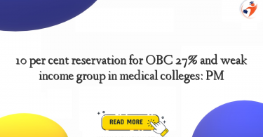 10 per cent reservation for obc 27% and weak income group in medical colleges: pm