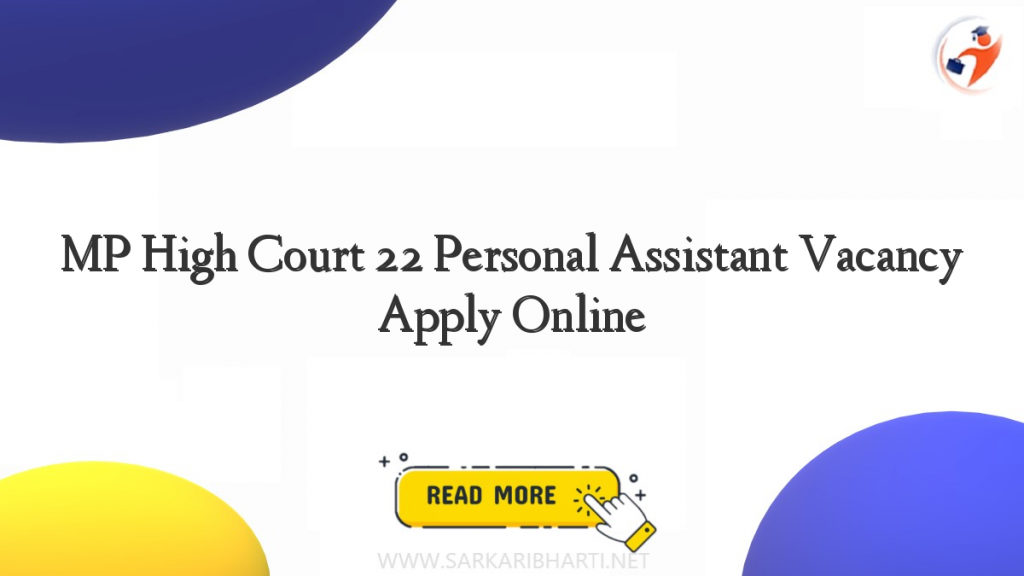 mp high court 22 personal assistant vacancy apply online image