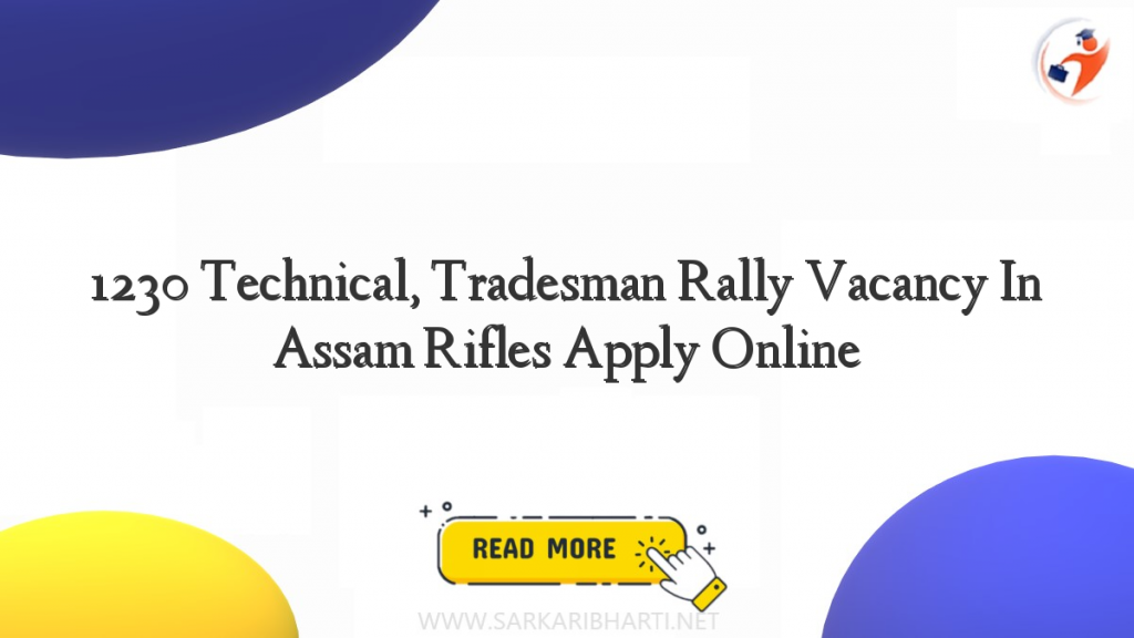 1230 technical, tradesman rally vacancy in assam rifles apply online image