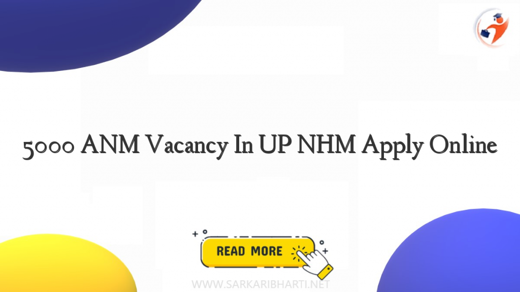 5000 anm vacancy in up nhm apply online image